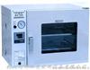 杭州专业维修真空干燥箱