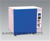 HH.CP-01W二氧化碳培养箱(水套式)