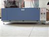 ZN-P 紫外光塑料老化试验箱