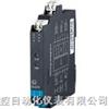 开关量输入/输出检测端隔离式安全栅