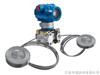 ZR1151/3351DP/GP远传差压/压力变送器