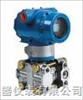 MC1151/3351GP压力变送器(电容式)