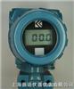 MC3051智能型压力变送器