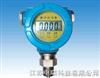 GS5000系列数字压力表