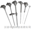 ZR-WZP-230,ZR-WZP-231普通装配式热电阻