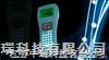 ZR-ZJF-1热电偶校验仿真仪