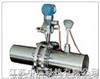 ZRKL-M系列一体化孔板质量流量计