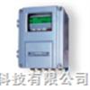 ZR-MLF-100系列超声波流量计
