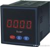 GD8222GD8222单交流电流智能数显表