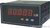 GD8050YGD8050Y单相功率因数智能数显表
