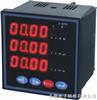 GD9323GD9323三交流电压/电流组合多功能数显表