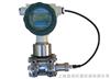 DMP9051-B型气体温压补偿一体化差压变送器(不防爆)