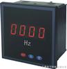 GD8330YGD8330Y单直流电压智能数显表