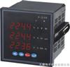 GD9310GD9310三交流电压多功能数显表