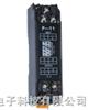 M6DCTCM6DCTC交流电流信号变换器