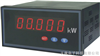 ZR2090A3ZR2090A3交流电流表
