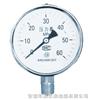 Y-40/Y-60/Y-100/Y-150/Y-200/Z-40/Z-60/Z-100/Z-150压力表、真空表、压力真空表