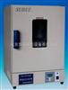 DHG-9036A北京电热恒温鼓风干燥箱