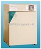 DNP-9052北京電熱恒溫培養箱