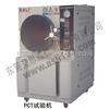 PCT-45高溫高濕高壓試驗機