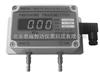 TV310兩線制工業級氣體微差壓風壓變送器