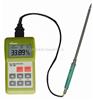 液压油含水测定仪|SK-100柴油水分测量仪|原油水分检测仪|液压油水分分析仪