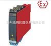 PR5104B防爆电源供应转换器
