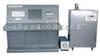 HC-WZJ-T系列热电偶、热电阻自动校验装置