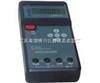 HC-SFX-2000手持信号发生校验仪