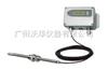 EE31多功能工业用温湿度变送器
