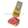 FD-R牛肉水分检测仪|肉类含水率测量仪|猪肉水分测试仪