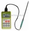 SK-100饲料快速水分检测仪|便携饲料水分测试仪|动物饲料水分检测仪