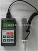 SK-100日本高级定制纺织原料水分仪价格