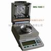 MS-100型加热式水红外废纸水分测定仪