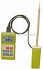 【日本三酷SANKU水分仪]SK-100型石英砂水分测量仪、矿粉水分测量仪