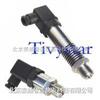 TV307-216高溫型壓力變送器