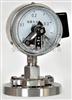 ZYY-YML、MF隔膜压力表