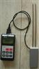 日本SK-100便携式烟草水分仪|烟叶水分测量仪|烟丝水份仪|制烟行业专用水分仪