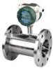 HNLWQ系列气体涡轮流量计