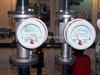 LZ金属管转子流量计