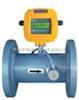 ZRN-100Y一体型管段式超声波流量计