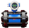 ZRN-LDC-D高压电磁流量计