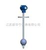 HN-FQ型浮球液位计