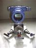 3051CD3A22A1AB1DF罗斯蒙特CD型压力变送器