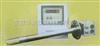 ZO-112ZO-112型氧化锆烟气氧含量分析仪