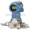 HN430A型压力变送器