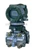 HN-DBS208系列压力变送器