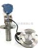 HN-DBS301型法兰式陶瓷液位变送器