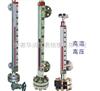 UHZ-517C12B/C/D/EUHZ高温高压型磁翻柱液位计