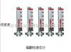 UHZ-517C12A低密度磁翻柱液位计